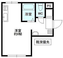 鎌田ビル[4階]の間取り