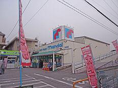万代紀寺店