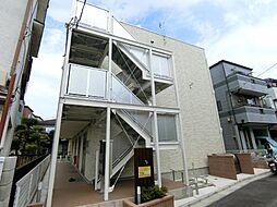 小菅駅 6.5万円