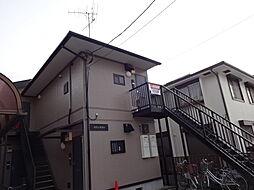 東京都東大和市向原6丁目の賃貸アパートの外観