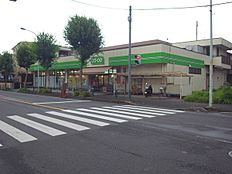 コープみらい鶴川店