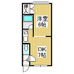 ハイツピーコック[2階]の間取り