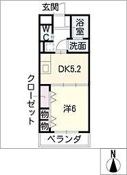 エミネンスコート[1階]の間取り