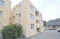 広島県広島市安芸区矢野西6丁目の賃貸マンションの外観