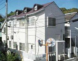 東京都世田谷区成城3丁目の賃貸アパートの外観