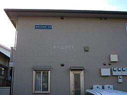 タウンハウス メイ[1階]の外観