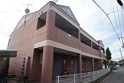 エクセレンスB[2階]の外観