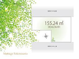 所沢市大字松郷
