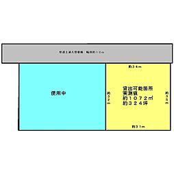 JR常磐線 土浦駅 バス10分 イオンショッピングセンター下車 徒歩10分の賃貸土地