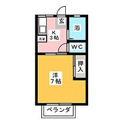 本田パナハイツ[2階]の間取り