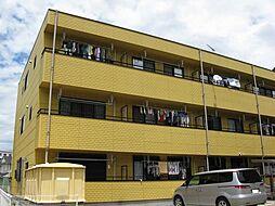栃木県塩谷郡高根沢町宝石台5丁目の賃貸アパートの外観