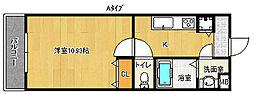 アイボリコート[2階]の間取り