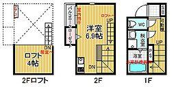 ハーモニーテラス鳴海町[2階]の間取り