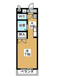 アートハウスK[3階]の間取り
