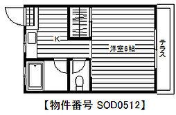 中央林間駅 3.0万円