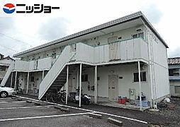 フォーブル西松山[2階]の外観