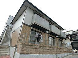 兵庫県神戸市灘区下河原通1丁目の賃貸アパートの外観