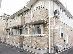 水島臨海鉄道 球場前駅 徒歩13分の賃貸アパート