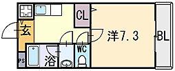 ベルドミール末広III番館[2階]の間取り