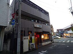 斎藤ビル[2階]の外観