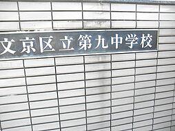駒込Y`sビル