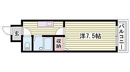 山陽網干駅 3.7万円