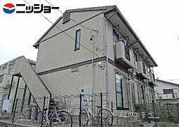 ABCコーポ[1階]の外観