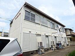 茂原駅 2.3万円