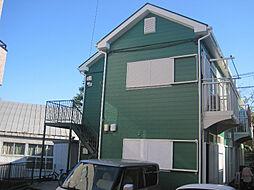 神奈川県横須賀市小矢部2丁目の賃貸アパートの外観