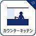 【対面キッチン】,2LDK,面積49.68m2,価格2,699万円,西武新宿線 田無駅 徒歩1分,,東京都西東京市南町5丁目