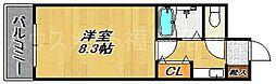シャルム平尾[2階]の間取り
