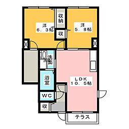 サンライズヒオキ[1階]の間取り