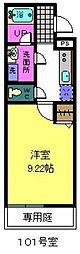 Tomy's court北花田[1階]の間取り