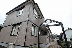 広島県広島市東区戸坂数甲2丁目の賃貸アパートの外観