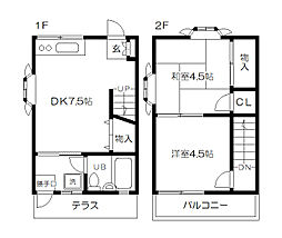 [テラスハウス] 東京都府中市是政6丁目 の賃貸【東京都 / 府中市】の間取り