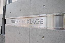 LUORE吹上(ルオーレ)[3階]の外観