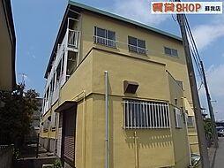 サンコーポ蘇我[3階]の外観