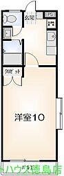 ALF HOUSE[201号室]の間取り