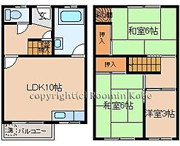 松が丘住宅 13号棟[206号室]の間取り