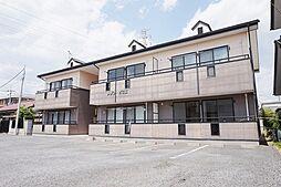 群馬県前橋市元総社町の賃貸アパートの外観