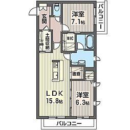JR東北本線 氏家駅 バス50分 役場前下車 徒歩2分の賃貸マンション 2階2LDKの間取り