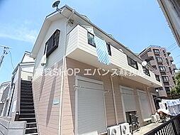 蘇我駅 3.1万円