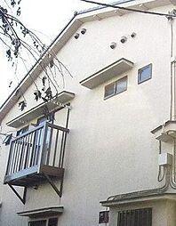 蓬莱荘〜ホウライソウ〜[2階]の外観