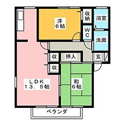サンライツパル[2階]の間取り