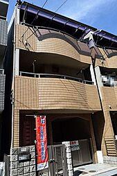東大阪市末広町