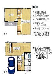 京阪宇治線 三室戸駅 徒歩14分