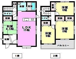 駅家駅 2,180万円