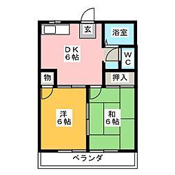 エレガンスコーポA・B[2階]の間取り