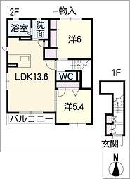 フェリーチェII[2階]の間取り