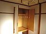 内装,1DK,面積19.44m2,賃料4.0万円,バス くしろバス住吉郵便局下車 徒歩3分,,北海道釧路市千歳町